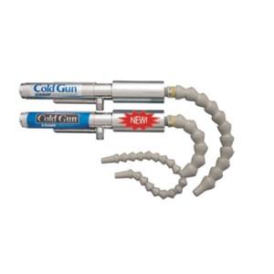 TE08-LQQ超级冷却枪 冷却枪系统